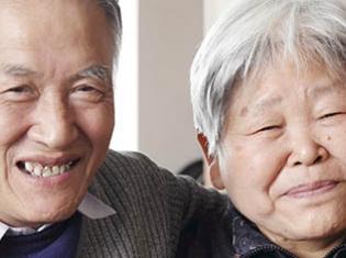 Age Related Eye Disease and Alzheimer's Didn't Seem Linked