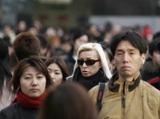 Some Ethnic Groups Had Higher Heart Disease Risk Than Others