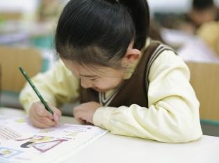 ADHD children have smaller brains?
