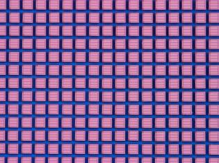 FDA to Regulate Nanotechnology